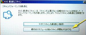 qDSCF4344.jpg